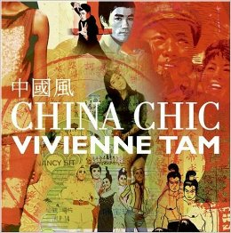 BOOK: China Chic by Vivienne Tam