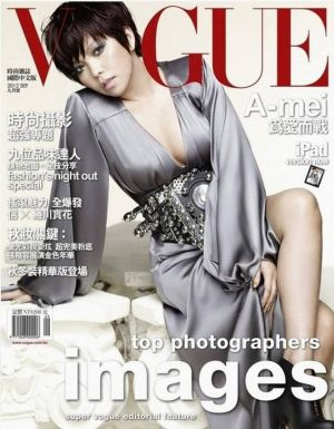Vogue magazine covers - mylusciouslife.com - A-Mei-Cheung-Vogue-Cover.jpg