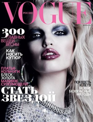 Daphne-Groeneveld-for-Vogue-Russia-Cover-2012_thumb.jpg