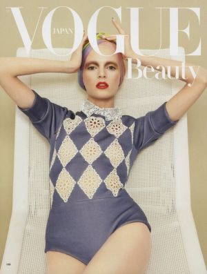 Daria-Strokous-Vogue-Japan-Beauty-June-2012-Editorial-cover.jpg
