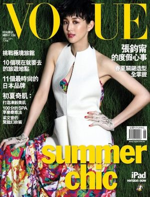Janine-Chang-for-Vogue-Taiwan.jpg