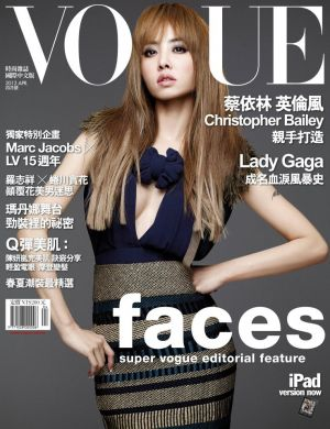 Jolin-Tsai-for-VOGUE-TAIWAN-Cover.jpg