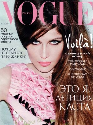 Laetitia-Casta-for-Vogue-Russia-August-2012-Cover.jpg