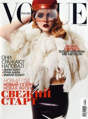 Lily-Cole-For-Vogue-Russia-Jan-2012-Cover.jpg