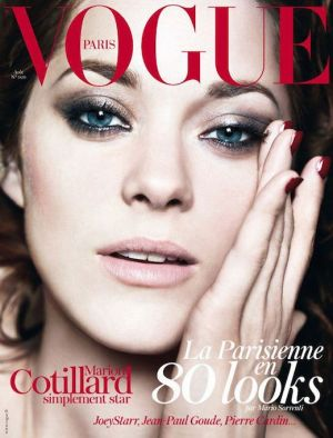 Vogue magazine covers - mylusciouslife.com - Marion Cotillard Vogue Paris August 2012 cover.jpg