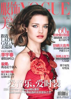 Natalia-Vodianova-for-Vogue-China-Cover-2011.jpg