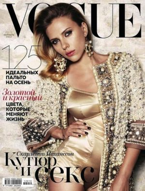 Vogue magazine covers - mylusciouslife.com - Scarlett Johansson Vogue Russia October 2012.jpg