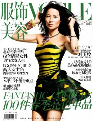 Vogue China - April 2009 - Lucy Liu.jpg