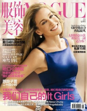 Vogue magazine covers - mylusciouslife.com - Vogue China July 2010.jpg