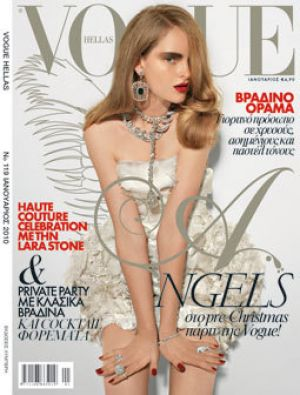 Vogue magazine covers - mylusciouslife.com - Vogue Greece January 2010.jpg