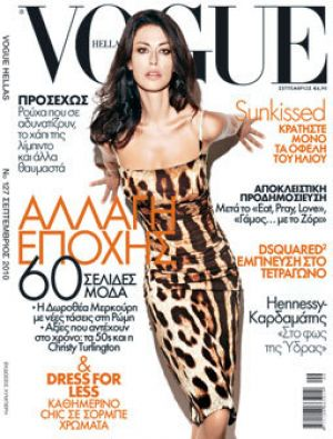 Vogue Greece September 2010.jpg