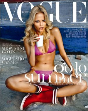 Vogue Korea July 2010.jpeg