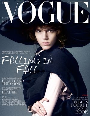 Vogue magazine covers - mylusciouslife.com - Vogue Korea September 2010 - Freya.jpg