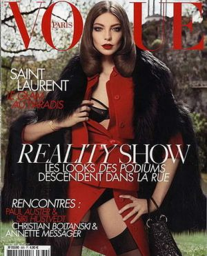 Vogue magazine covers - mylusciouslife.com - Vogue Paris August 2008 - Daria Werbowy.jpg