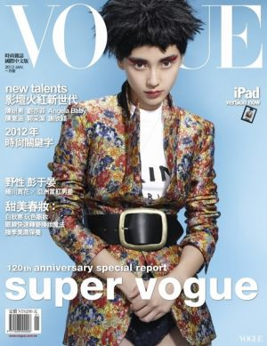 Vogue-Taiwan-January-2012-Angela-Baby-Cover-Photographed-by-Paul-Tsang.jpg