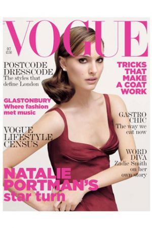Vogue magazine covers - mylusciouslife.com - VogueCovers_V_30mar11_VoguecoverOct05.jpg