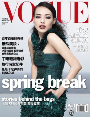 covered-march-1-shu-qi-for-vogue-taiwan-march-2011-cover.jpg