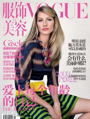 Vogue magazine covers - mylusciouslife.com - gisele-bundchen-vogue-china-february-2011-cover__oPt.jpg