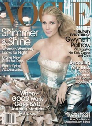 Vogue magazine covers - mylusciouslife.com - gwyneth-paltrow-vogue-us-may-2008.jpg