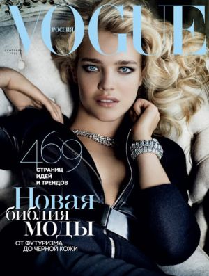 Vogue magazine covers - mylusciouslife.com - nataliacover.jpg