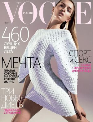 vogue-russia-2012-july-01.jpg