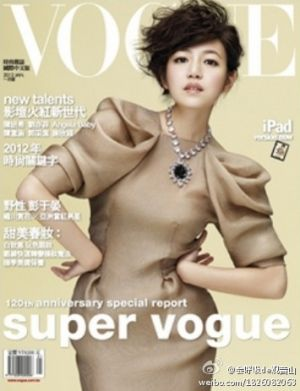 vogue-taiwan-jan-2012-michelle-chen.jpg
